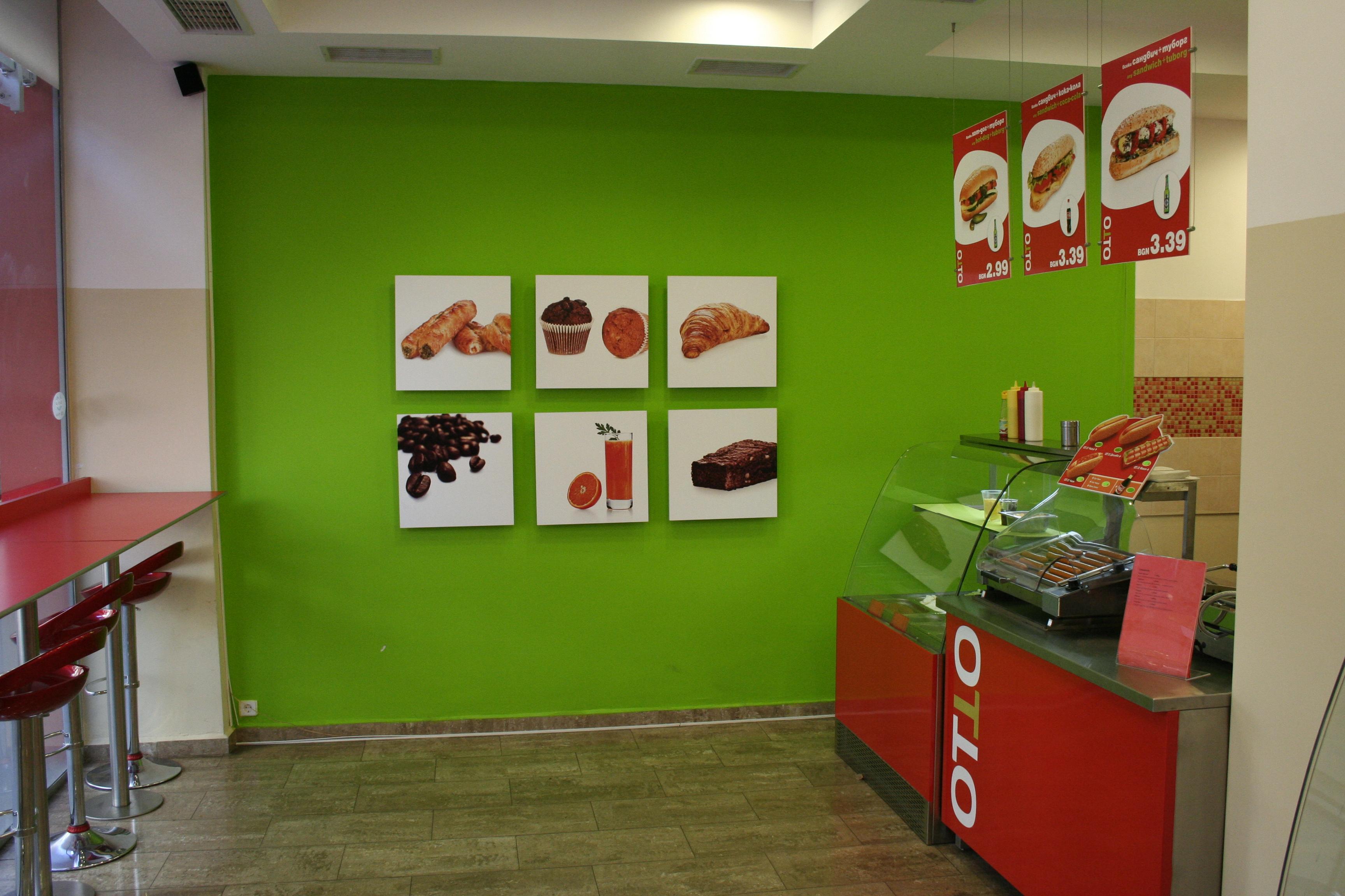 OTTO Brand identity