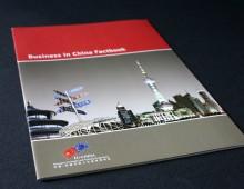 METP | Print brochure